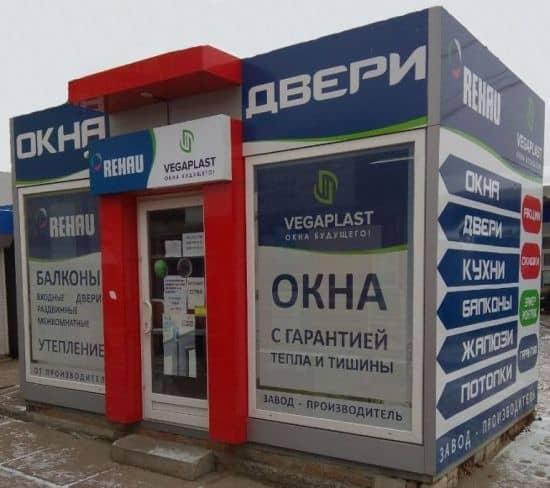 магазин окна двери Харьков проспект Юбилейный