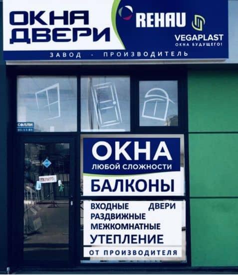 филиал на академика павлова