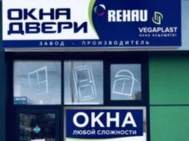 "Рынок ""СОЛЛИ"" (М ""Героев Труда"")"