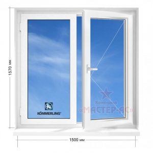 окно металлопластиковое коммерлинг в 9 и 12-этажку двухстворчатое купить харьков