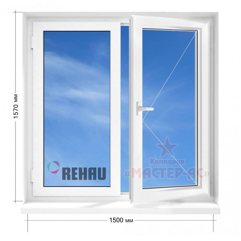 окно рехау чешка в 9-этажку, 12-этажку купить Харьков
