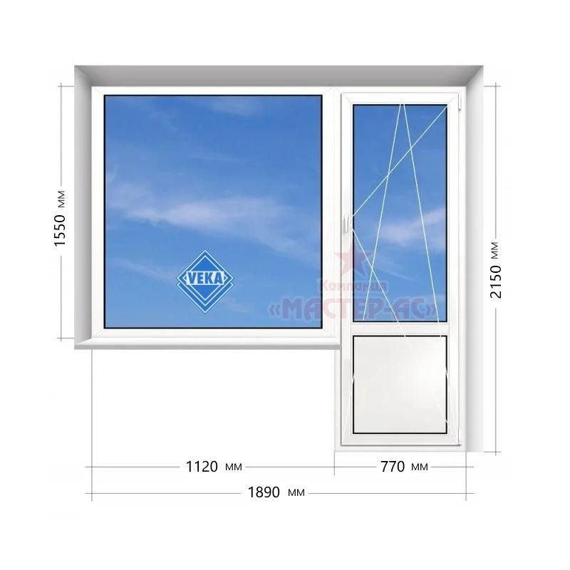 балконный блок veka в 9 и 12-этажку чешка купить с установкой харьков
