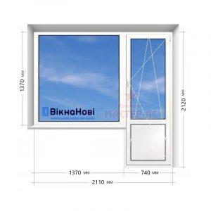 балкон пластиковый с установкой в 5-этажку Харьков Вікна Нові
