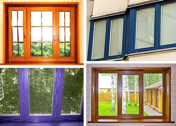 ламинированные цветные окна харьков цена