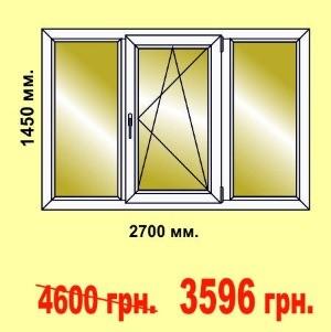 скидки на пластиковые окна 30% установка