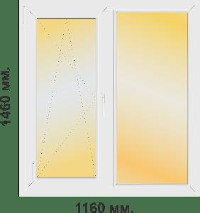 окно пластиковое двухстворчатое для улучшенки харьков заказать